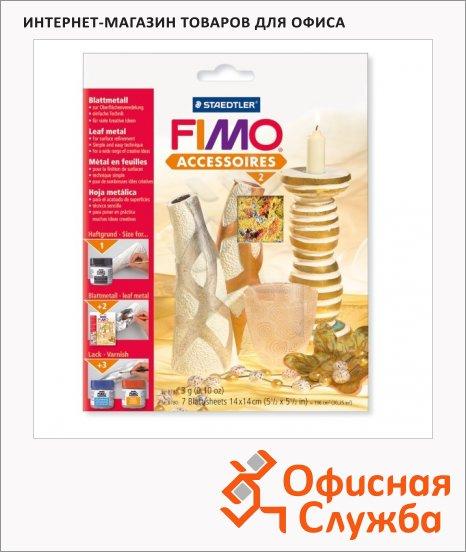 Поталь Fimo Easy Metal Многоцветие, хлопья, 7 листов, 3 грамма