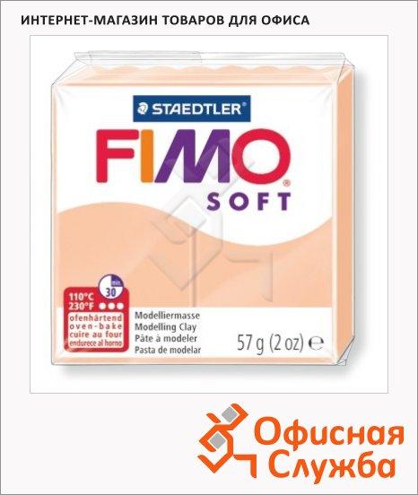Полимерная глина Fimo Soft телесная, 57г