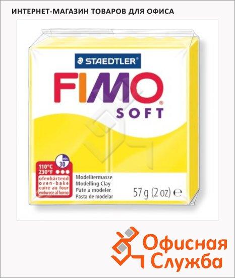 Полимерная глина Fimo Soft лимонная, 57г