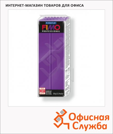 фото: Полимерная глина Fimo Professional лиловая 350г