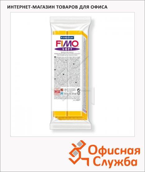 Полимерная глина Fimo Soft желтая, 350г