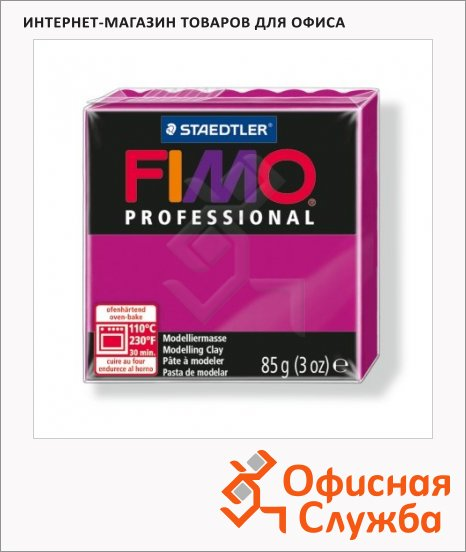 ���������� ����� Fimo Professional �����-���������, 85�