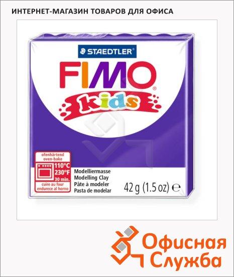 Полимерная глина Fimo Kids лиловая, 42г