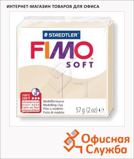 фото: Полимерная глина Fimo Soft цвет сахара 57г