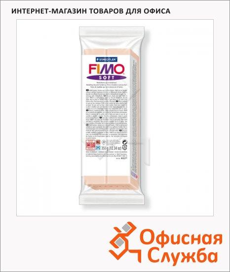 фото: Полимерная глина Fimo Soft телесная 350г