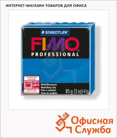 фото: Полимерная глина Fimo Professional чисто-синяя 85г