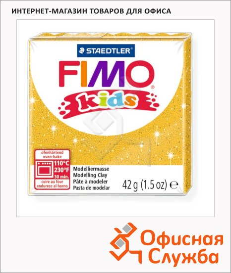 фото: Полимерная глина Fimo Kids блестящая золотая 42г