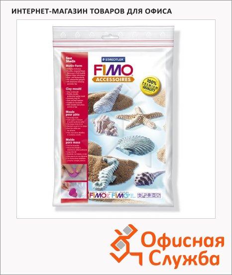 Формочки для литья Fimo Морские ракушки, 6шт