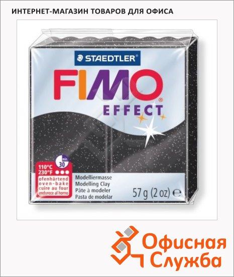 фото: Полимерная глина Fimo Effect звездная пыль 57г