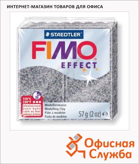 фото: Полимерная глина Fimo Effect гранит 57г