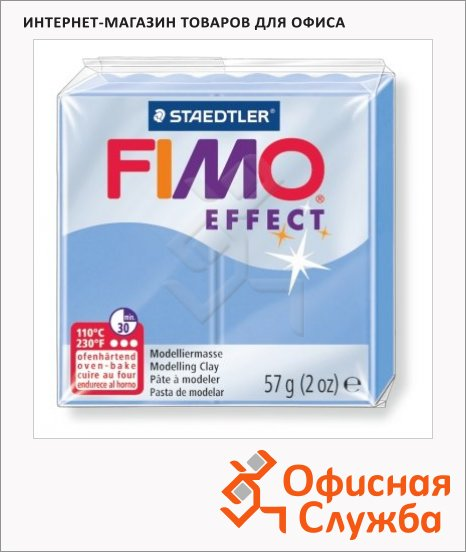 ���������� ����� Fimo Effect ������� ����, 57�