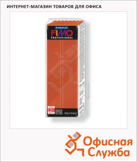 Полимерная глина Fimo Professional терракотовая, 350г