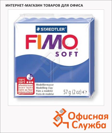 Полимерная глина Fimo Soft блестящяя синяя, 57г