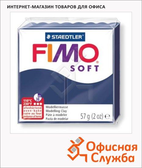 фото: Полимерная глина Fimo Soft королевский синий 57г