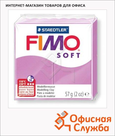 фото: Полимерная глина Fimo Soft лавандовая 57г
