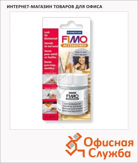 Лак для потали Fimo 35мл