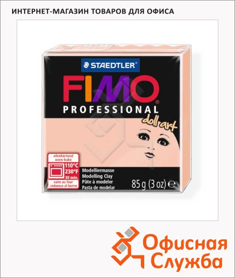 фото: Полимерная глина Fimo Professional Doll Art полупрозрачная розовая 85г