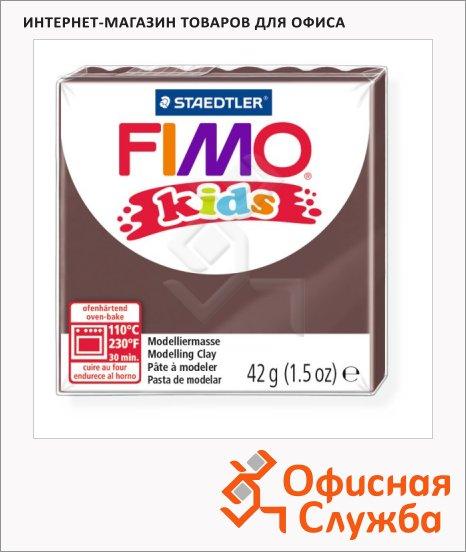 Полимерная глина Fimo Kids коричневая, 42г