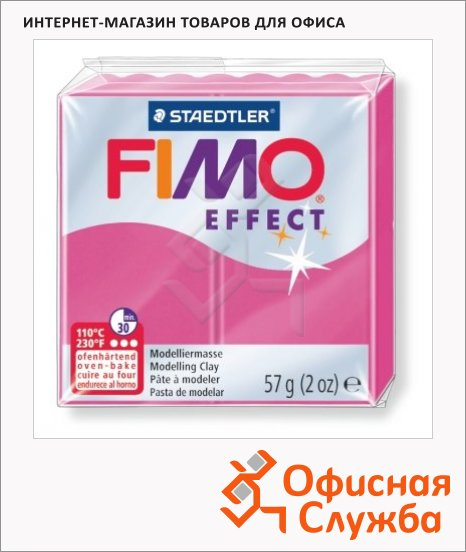 фото: Полимерная глина Fimo Effect красный кварц 57г