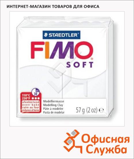 фото: Полимерная глина Fimo Soft белая 57г