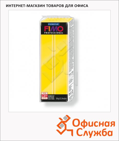 фото: Полимерная глина Fimo Professional чисто-желтая 350г