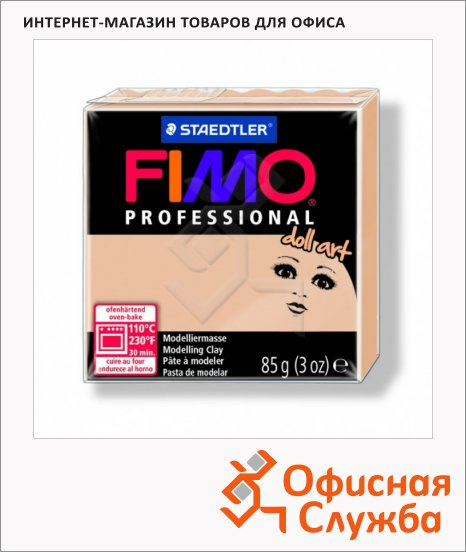 ���������� ����� Fimo Professional Doll Art ������������ ��������, 85�
