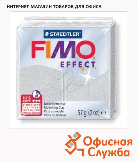 ���������� ����� Fimo Effect Metallic ����������, 57�