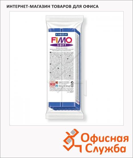 фото: Полимерная глина Fimo Soft синяя 350г