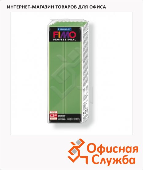 Полимерная глина Fimo Professional зеленый лист, 350г