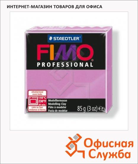 фото: Полимерная глина Fimo Professional лавандовая 85г