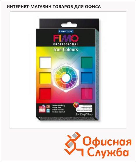 Набор полимерной глины Fimo Professional Натуральные цвета, 6 цветов по 85г