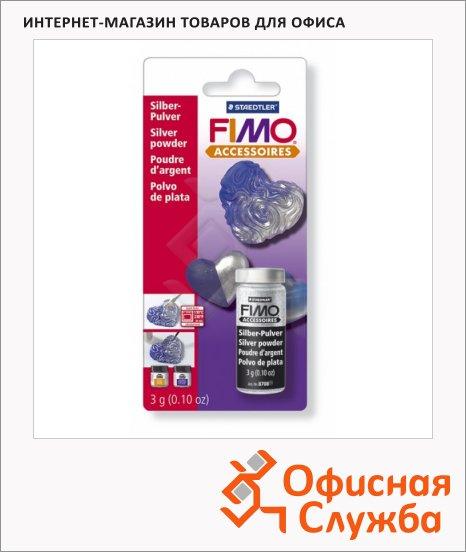 фото: Пудра для декорирования Fimo серебристая 3г
