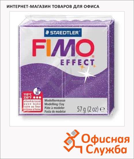фото: Полимерная глина Fimo Effect лиловая металлик 57г