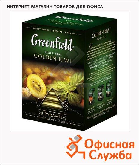 Чай Greenfield Golden Kiwi (Голден Киви), черный, в пирамидках, 20 пакетиков