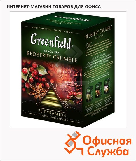 ��� Greenfield Redberry Crumble (�������� ������), ������, � ����������, 20 ���������