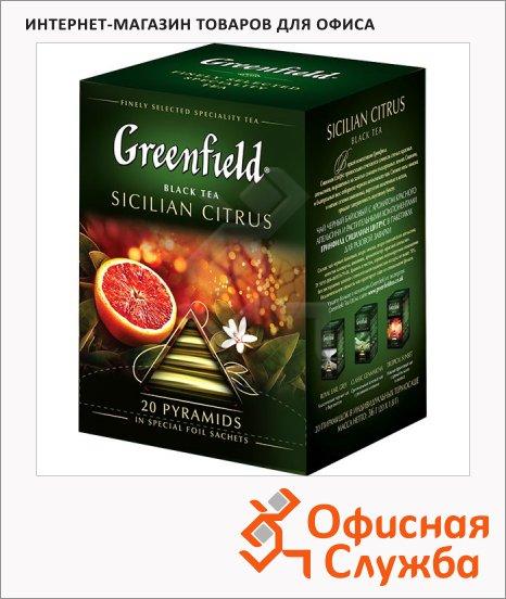фото: Чай Greenfield Sicilian Citrus (Сицилиан Цитрус) черный, в пирамидках, 20 пакетиков