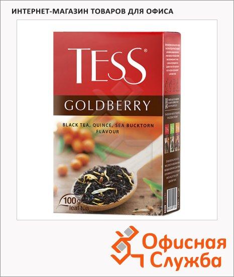 Чай Tess Pleasure Goldberry (Голдберри), черный, листовой, 100 г