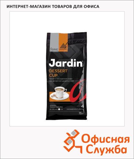 ���� ������� Jardin Dessert Cup (������� ���) 75�, �����