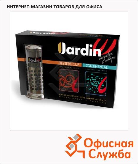 Кофе молотый Jardin 2 сорта, 250г, френч-пресс в подарок