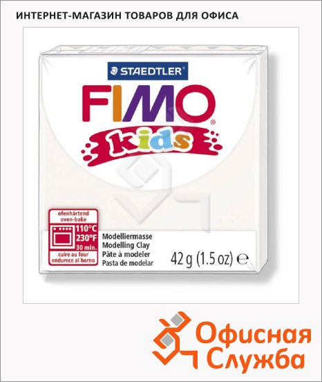 фото: Полимерная глина Fimo Kids белая 42г