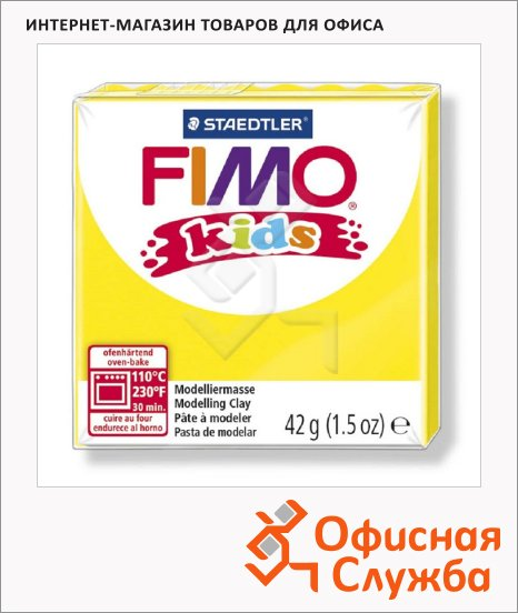 фото: Полимерная глина Fimo Kids желтая 42г