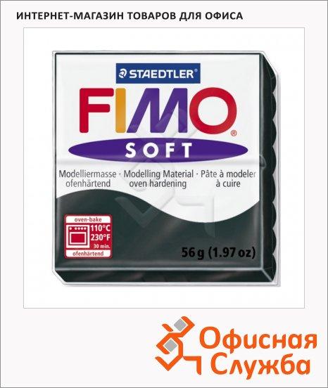 фото: Полимерная глина Fimo Soft черная 57г