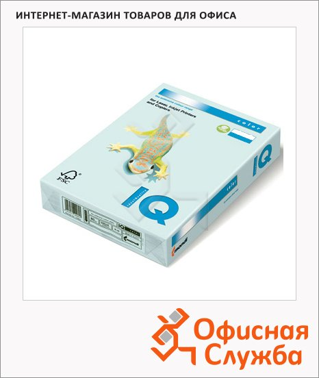 Цветная бумага для принтера Iq Color светло-голубая, А3, 500 листов, 80г/м2, BL29