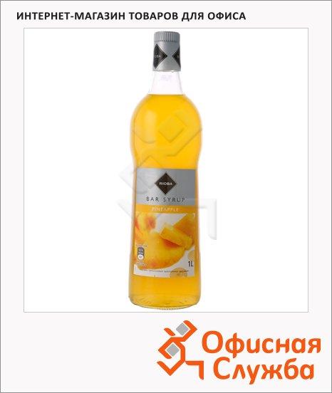 Сироп Rioba ананас