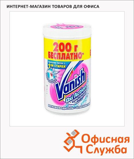 Пятновыводитель Vanish Oxi Action 1.5кг, кристальная белизна, порошок с отбеливателем