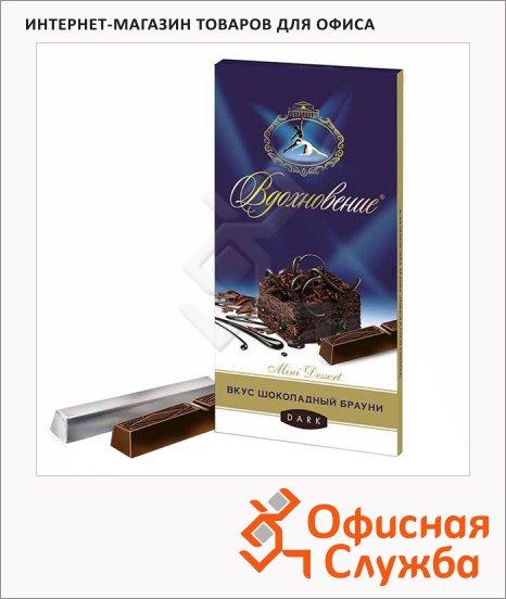 Шоколад Вдохновение темный шоколадный брауни, 100г