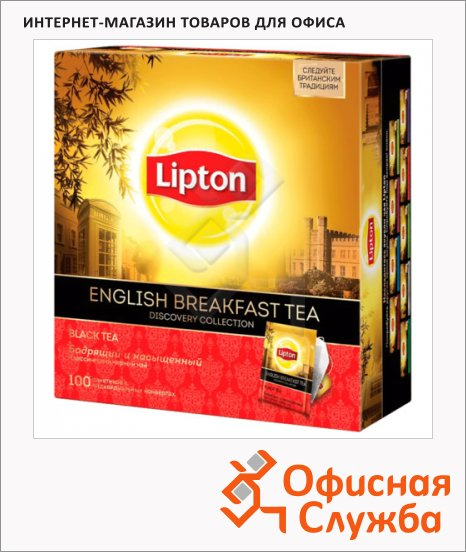 фото: Чай Lipton Discovery Collection English Breakfast черный, 100 пакетиков