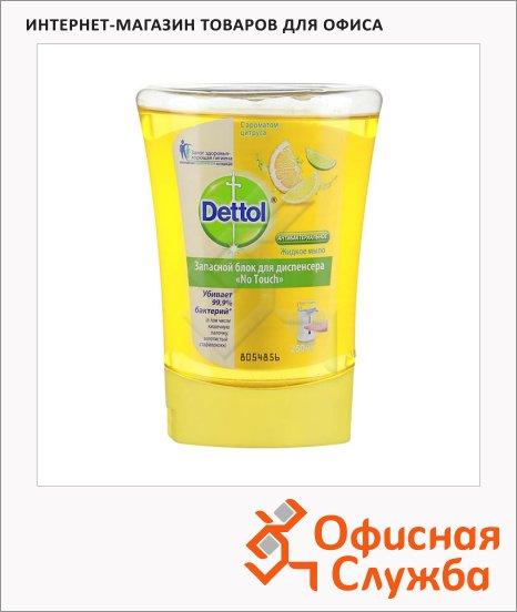 Жидкое мыло наливное Dettol 250мл, цитрус, запасной блок