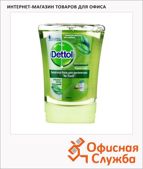 Жидкое мыло наливное Dettol 250мл, зеленый чай, запасной блок