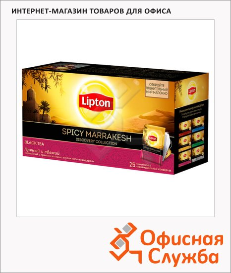 фото: Чай Lipton Discovery Collection Spicy Marrakesh черный, 25 пакетиков